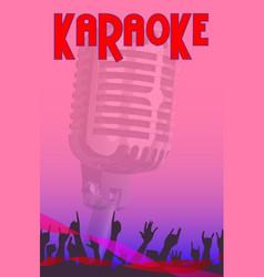 Karaoke night poster vector