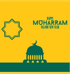 Mosque happy moharram islamic new year background vector