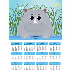 Calendar 2020 hippo with dragonfly on grass vector