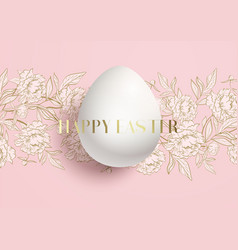 happy easter card a cute pink floral pattern vector image