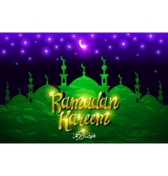 Ramadan background with silhouette mosque Salam vector image