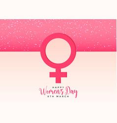 female gender symbol on beautiful pink background vector image