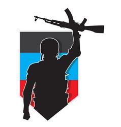 soldier dpr emblem vector image