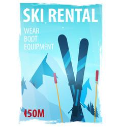 Winter sport ski rental mountain landscape vector