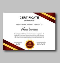 certificate of appreciation template trendy vector image