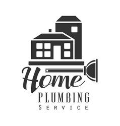home plumbing repair and renovation service black vector image
