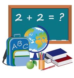 education school vector image vector image