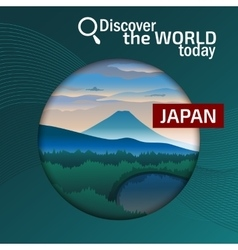 Japanese landscape with mountain Fuji Discover vector image vector image