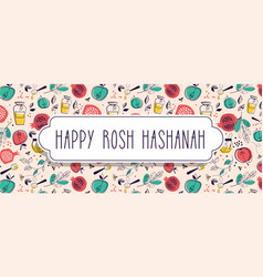 Greeting banner with symbols of jewish holiday vector