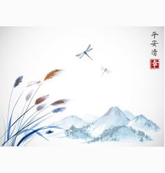 Leaves grass dragonflies and far mountains vector