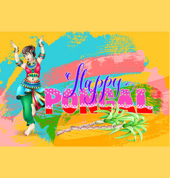 happy pongal - contemporary art celebration design vector image