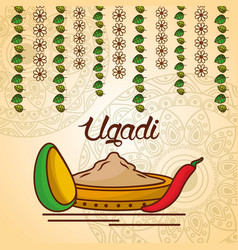 happy ugadi decorative food culture floral mandala vector image