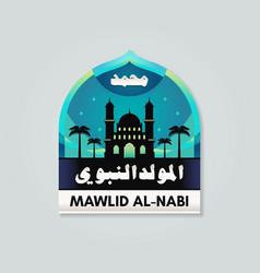Islamic greeting card template al mawlid vector