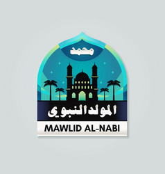 islamic greeting card template of al mawlid vector image