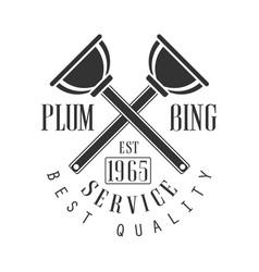 best plumbing repair and renovation service black vector image