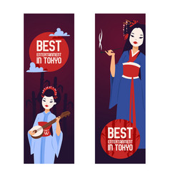 geisha japanese beautiful young woman in vector image