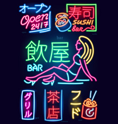 neon sign japanese hieroglyphs night bright vector image