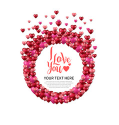 I love you with love circle on white background vector