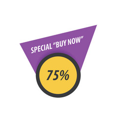 buy now label design purple yellow black vector image