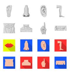 Design of human and part logo set of human vector