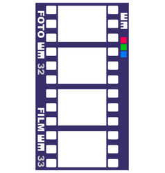 empty film frames vector image