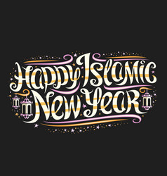 Greeting card for islamic new year vector
