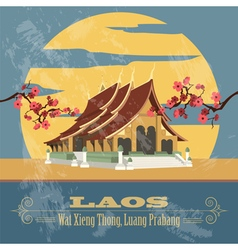 Laos Retro styled image vector image