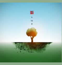 one green tree in field traditional oriental ink vector image