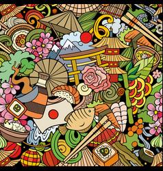 Cartoon doodles japan seamless pattern vector