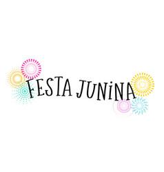 festa junina - brazilian june festival vector image vector image
