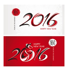 Chinese new year greeting cards vector