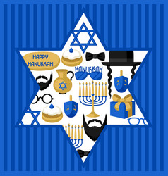 happy hanukkah card with photo booth stickers vector image