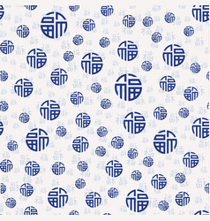 pattern 18 0094 vector image