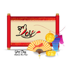 chinese new year greeting with chinese festive vector image