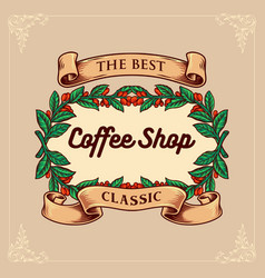 coffee shop classic with vintage ribbon vector image