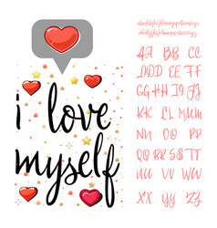 i love myself handwritten fonts analog vector image