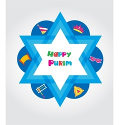 Jewish holiday Purim set of elements for design vector