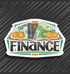 logo for finance vector image