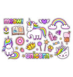 magic unicorn rainbow book meow crown ice vector image
