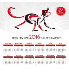Year of the monkey 2016 calendar vector image