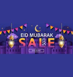 eid mubarak sale banner 50 percent discount flyer vector image