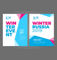 layout poster template design for winter sport vector image