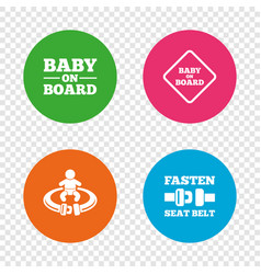 Baon board icons infant caution signs vector