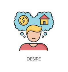 Desire rgb color icon vector
