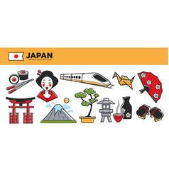 Japan travel destination promotional poster vector