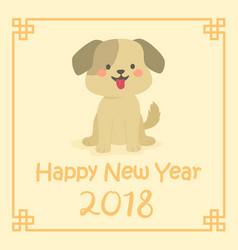 chinese new year 2018 cute dog zodiac cartoon vector image