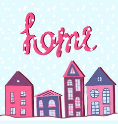 Merry christmas and happy new year home holiday vector