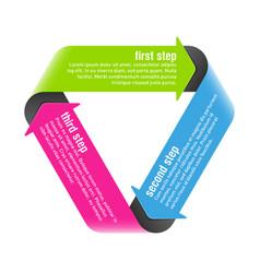 three steps process arrows design element vector image vector image