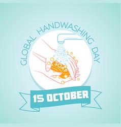 15 october global handwashing day vector