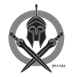 Ancient hellenic helmet two crossed greek vector